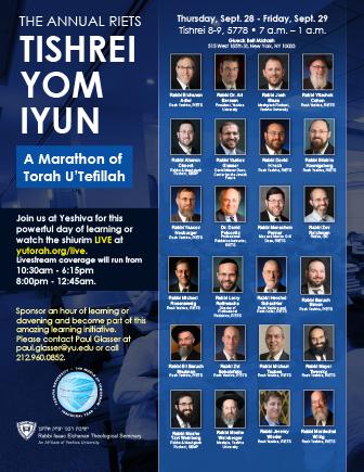 Tishrei Yom Iyun