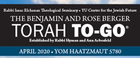 The Benjamin and Rose Berger Yom Haatzmaut To-Go 5777