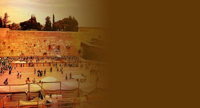 Yom Yerushalayim on YUTorah