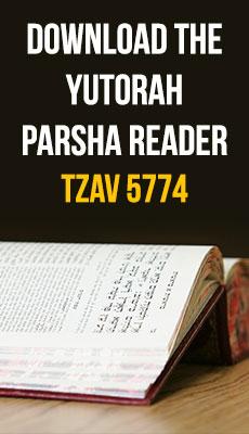 YUTorah reader for Parshat Tzav