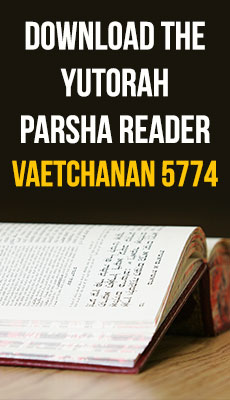 The YUTorah Parsha Reader for Parshat Va'etchanan