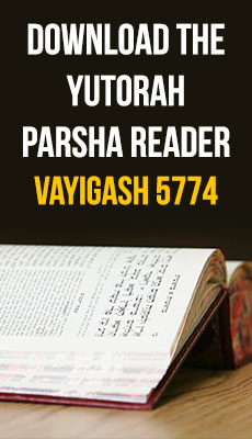 The YUTorah reader for Parshat Vayigash