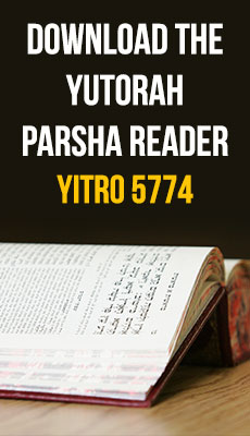 YUTorah reader for Parshat Yitro