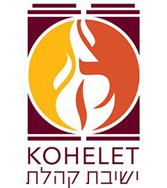 Kohelet Yeshiva