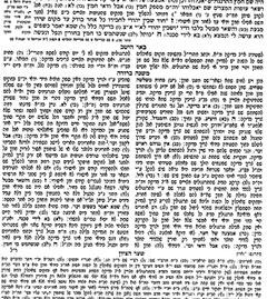 Mishna Brurah Yomi